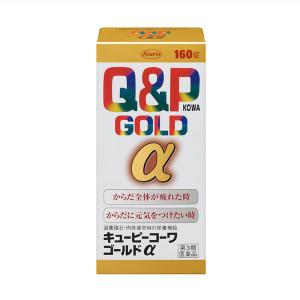 QPゴールド