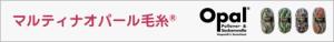 header_banner