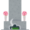 5月5日こどもの日は夫と二人でお墓参り