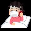 喉が痛い、頭が痛い、喉の奥から変な咳が出る、鼻水が垂れる・・・風邪だよね