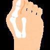 足の爪のお手入れ方法